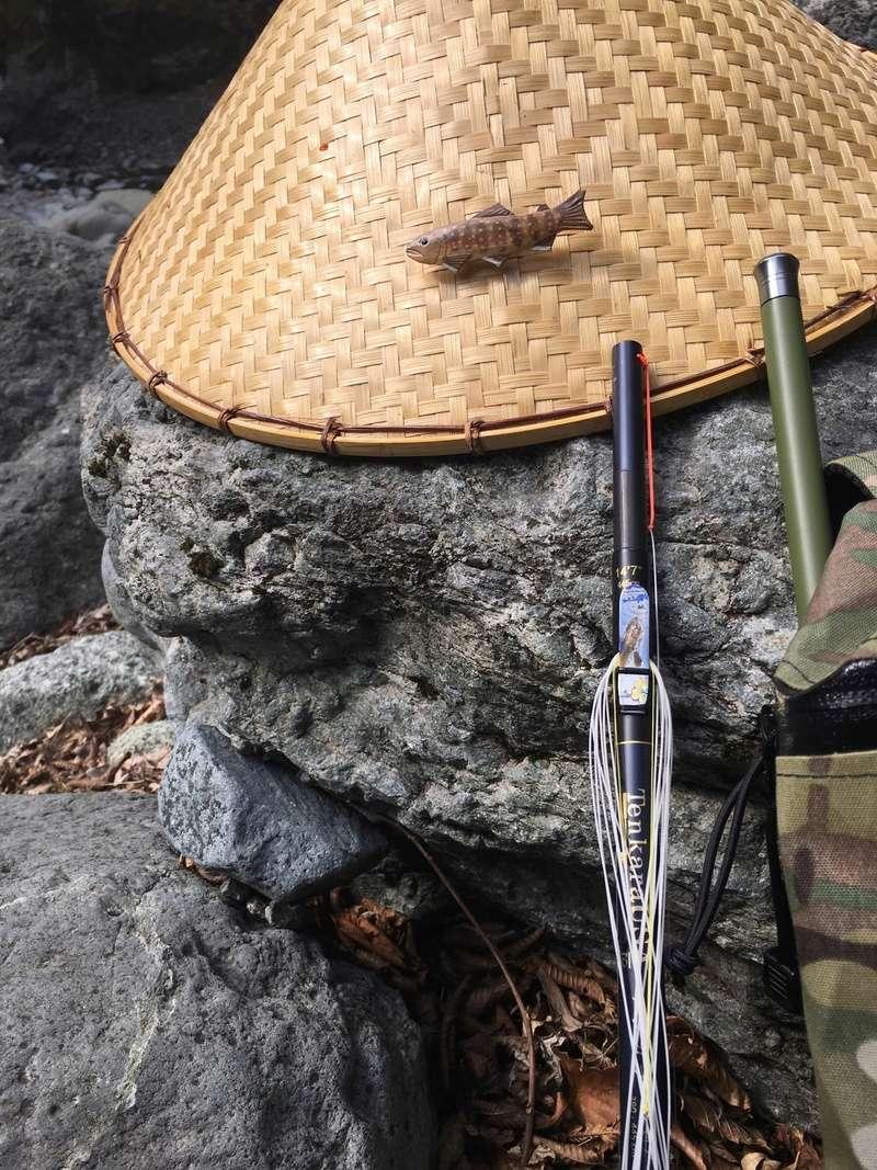 tenkara-fisher blog Itw_110