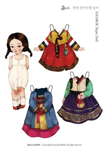Petite poupée à télécharger Poupye10
