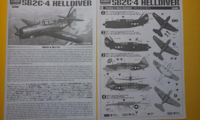 [Academy]SB2C-4 Helldiver 2016-124