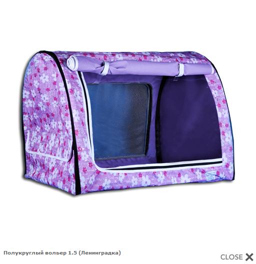 Выставочные палатки б/у 2014-010