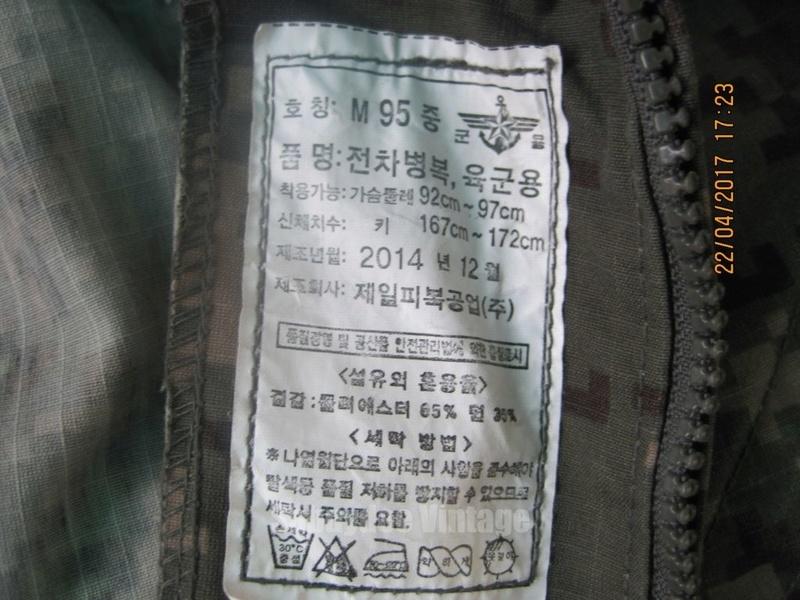 My ROK Stuff S-l16010
