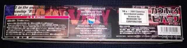 Cowboy bebop spike spiegel medicom toy stylish collection 005  Spike510