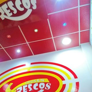 مطعم الوجبات السريعة CHIKEN FRESCOS : توظيف 14 عون خدمة بالمضيق 37079910
