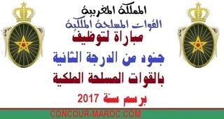 القوات المسلحة المكلية : مباراة لفائدة الشبان المغاربة ذكورا (برتبة جندي من الدرجة الثانية) MGAJYA 2017 Arme1110