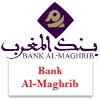 بنك المغرب : مباراة لتوظيف سائق (4 مناصب) آخر أجل لإيداع الترشيحات 27 يونيو 2017 Bank-a10