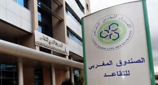 الصندوق المغربي للتقاعد : توظيف 4 أطر آخر أجل لإيداع الترشيحات 26 ماي و 2 يونيو 2017 Cmr_0710