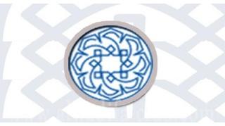 وزارة الداخلية - مديرية تكوين الأطر الإدارية والتقنية : مباراة لتوظيف تقني من الدرجة الرابعة سلم 8 - تخصص البستنة والإعداد الطبيعي (50 منصب) آخر أجل لإيداع الترشيحات 16 يونيو 2017 Collec10
