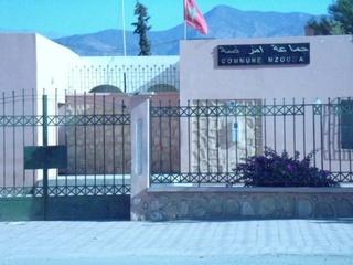 جماعة امزوضة - إقليم شيشاوة : مباراة توظيف تقني من الدرجة الرابعة آخر أجل لإيداع الترشيحات 3 غشت 2017 Commun10