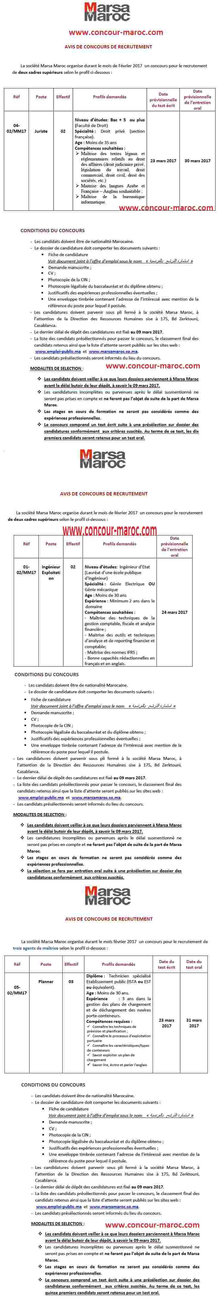 شركة استغلال الموانئ (مرسى ماروك) : مباراة توظيف 17 منصب في عدة تخصصات آخر أجل لإيداع الترشيحات 09 مارس 2017 Concou17