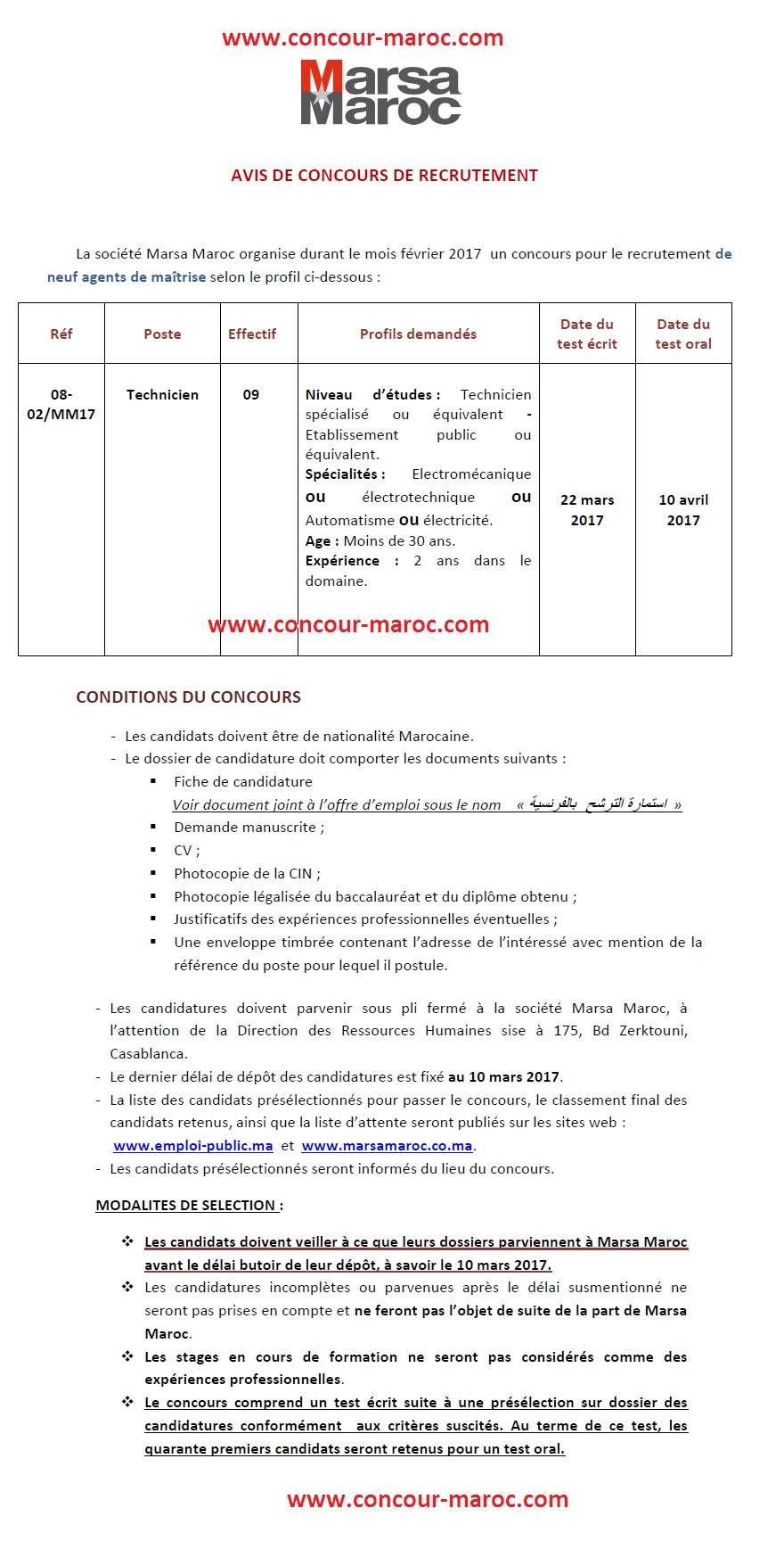 شركة استغلال الموانئ (مرسى ماروك) : مباراة لتوظيف تقني Technicien (9 مناصب) آخر أجل لإيداع الترشيحات 10 مارس 2017 Concou19