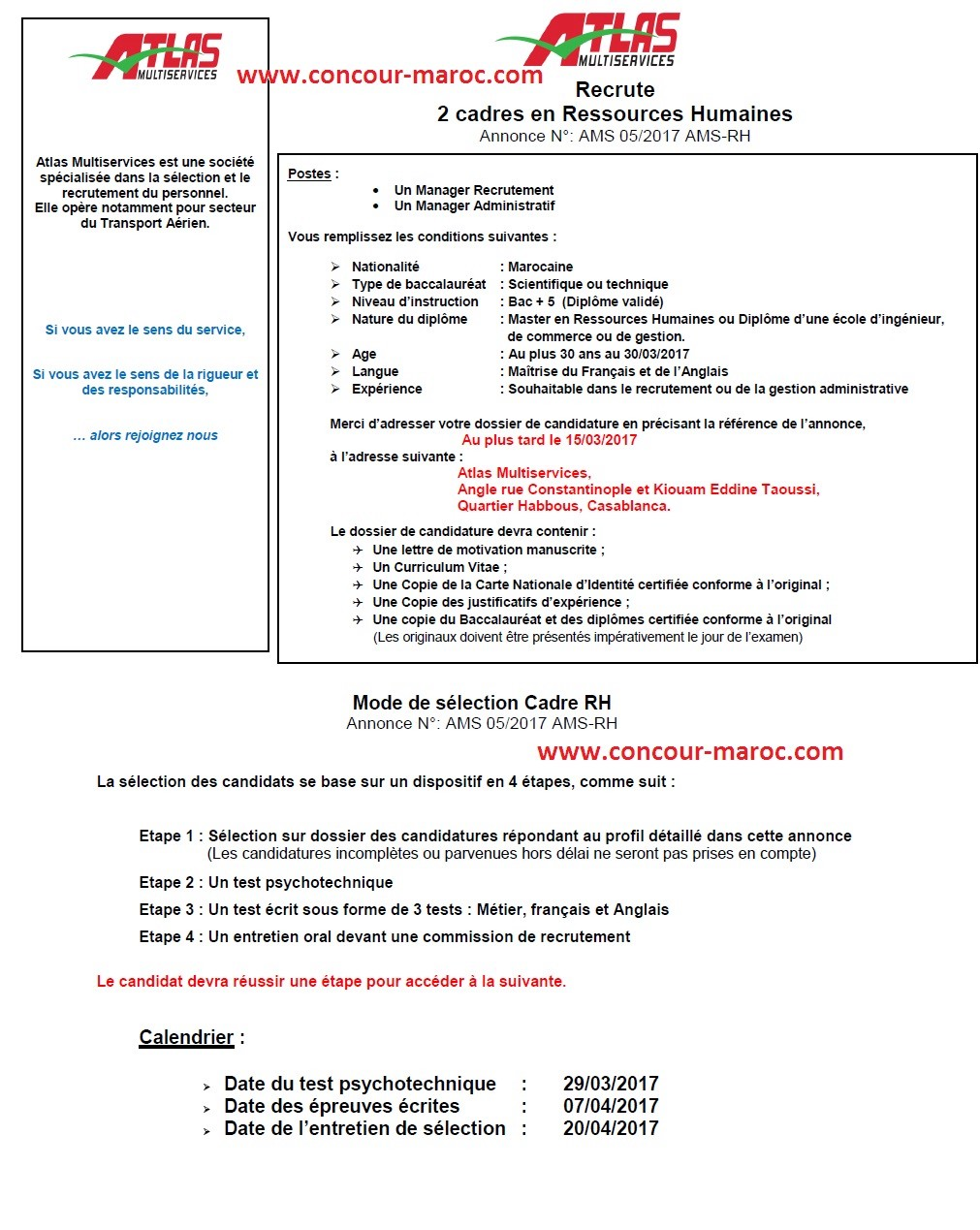 أطلس مولتي سيرفيس : مباراة لتوظيف (بموجب عقد) اطار موارد بشرية (2 منصبان) آخر أجل لإيداع الترشيحات 17 مارس 2017 Concou34