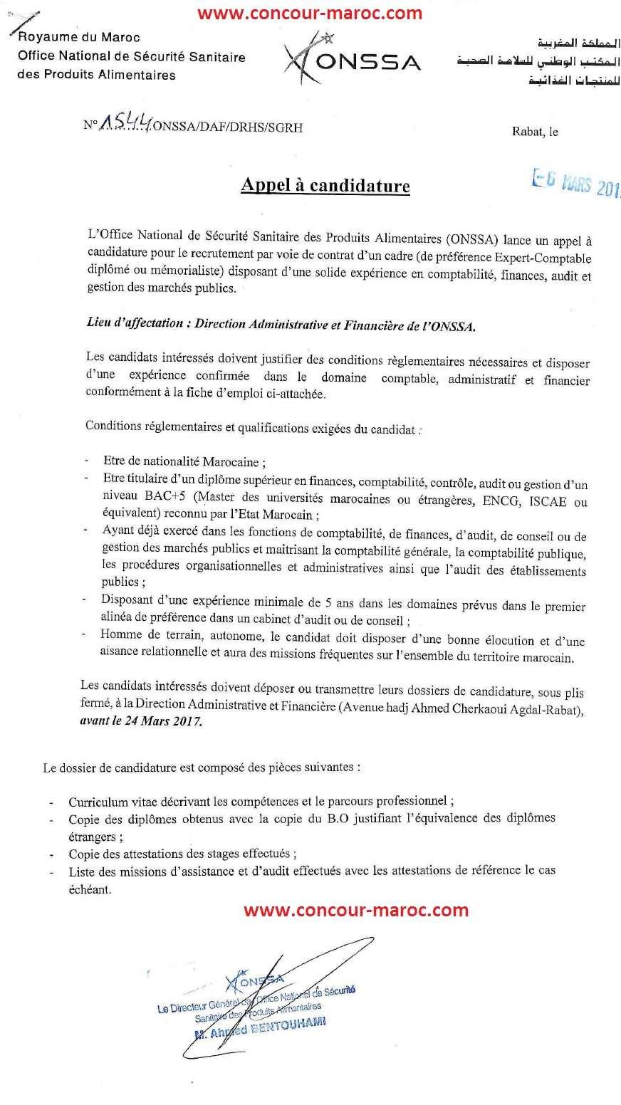 المكتب الوطني للسلامة الصحية للمنتجات الغذائية : مباراة لتوظيف (بموجب عقد) ٌاطار في المحاسبة (1 منصب) آخر أجل لإيداع الترشيحات 24 مارس 2017 Concou36