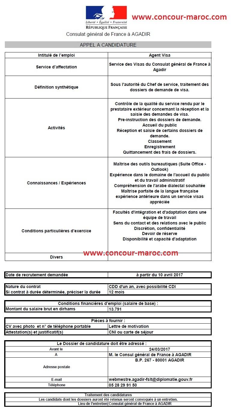 القنصلية العامة لفرنسا بطنجة وأكادير : توظيف محاسب وموظف تأشيرات آخر أجل 24 مارس و 01 أبريل 2017 Concou43