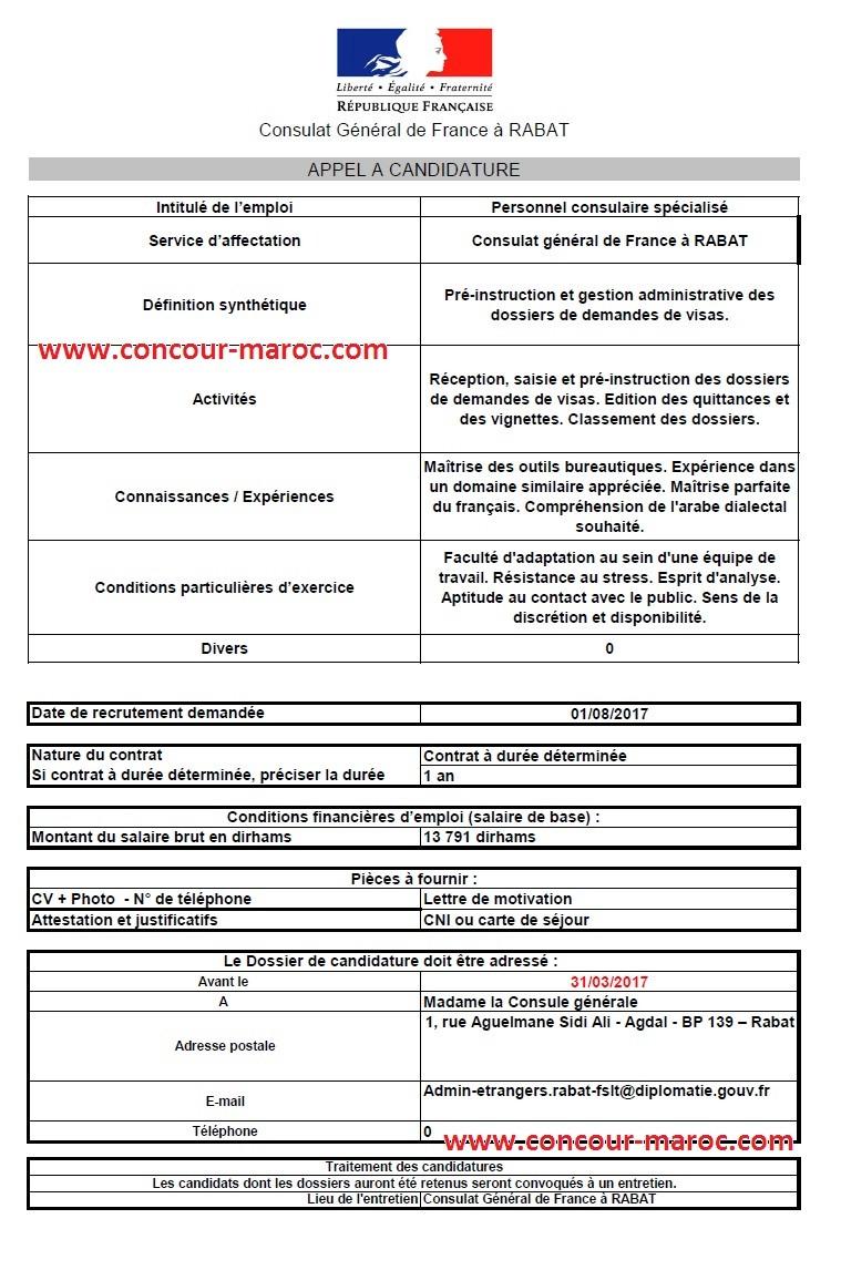 السفارة الفرنسية في المغرب - قسم التسيير: توظيف كاتب (ة) بدوام جزئي بالقنصلية العامة لفرنسا بالرباط آخر أجل لإيداع الترشيحات 31 مارس 2017 Concou47