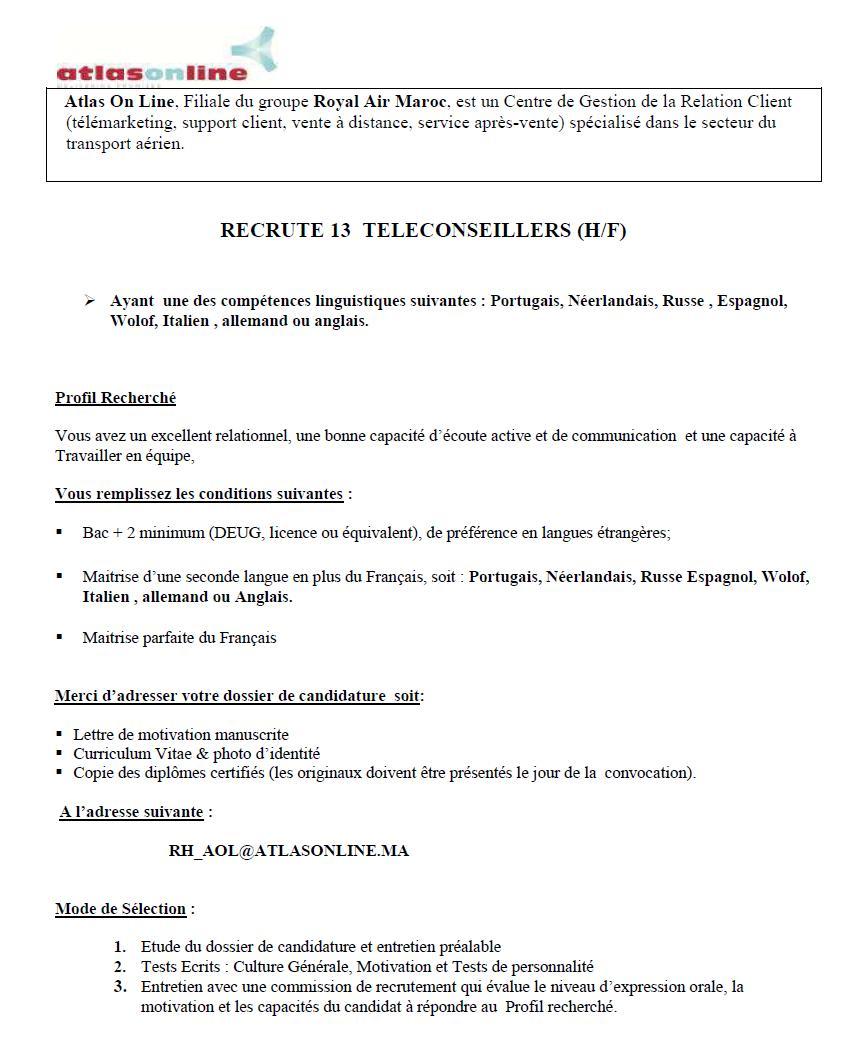 أطلس اون لاين/ الخطوط الملكية المغربية : مباراة لتوظيف,منصب مستشار الهاتف (13 منصب) آخر أجل لإيداع ملفات الترشيح 19 ابريل 2017 Concou68