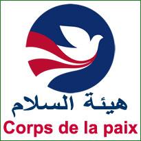 هيئة السلام الأمريكية بالرباط : اعلان توظيف 20 ملقن اللغة الدارجة و الثقافة المغربية آخر أجل 18 يونيو 2017 Corps-10