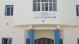 جماعة بني عمارت (إقليم الحسيمة) : مباراة توظيف في درجات مختلفة (7 مناصب) آخر أجل لإيداع الترشيحات 5 يونيو 2017 Fichie11