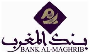 بنك المغرب : مباراة لتوظيف مكلفين في عدة تخصصات (9 مناصب) آخر أجل لإيداع الترشيحات 16 يونيو 2017 Images20