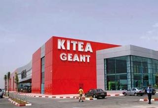 المركز التجاري KITEA GEANT : توظيف 20 منصب (Commercial/Commerciale) بالرباط اكدال Kitea-10