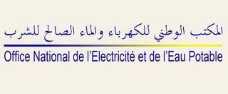 المكتب الوطني للكهرباء والماء الصالح للشرب - قطاع الكهرباء : مباراة لتوظيف مهندس دولة (38 منصب) آخر أجل لإيداع الترشيحات 4 يوليوز 2017 Logo11