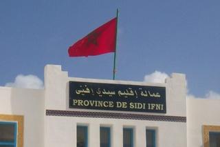 عمالة إقليم سيدي إفني : مباراة مشترك للتوظيف بالجماعات الترابية التابعة لإقليم سيدي إفني (97 منصب) آخر أجل لإيداع الترشيحات 16 يونيو 2017 Oo-aio10