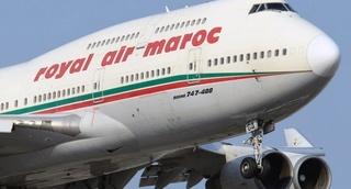 الخطوط الملكية المغربية : مباراة لتوظيف (بموجب عقد) ربان طائرة (40 منصب) آخر أجل لإيداع الترشيحات 5 يونيو 2017 Royal-10