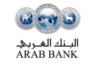 البنك العربي المغرب : توظيف 3 مناصب ( (3)   Agent Administratif Qualifié Des Opérations Bancaires ) بالدارالبيضاء Showim10