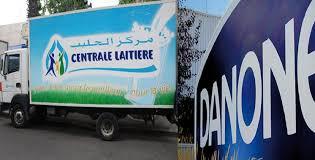 شركة مركز االحليب سنطرال فاس CENTRALE LAITIERE FES : توظيف 6 سائقين و بائعين بفاس Tylych43