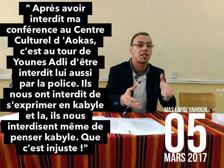 AOKAS: 37 ans après le printemps Berbère on nous interdit d'organiser des conférences sur la Kabylie ? 17098611