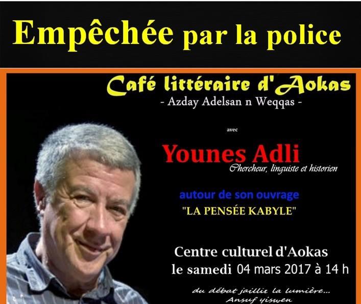 AOKAS: 37 ans après le printemps Berbère on nous interdit d'organiser des conférences sur la Kabylie ? 17156110