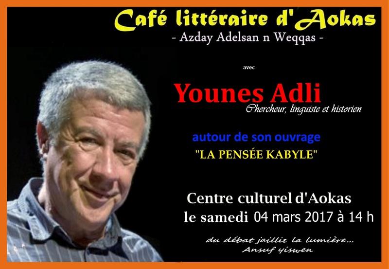Conférence de Younes Adli au centre culturel d'Aokas le samedi 04 mars 2017 à 14h. Ansuf yeswen. Younes10