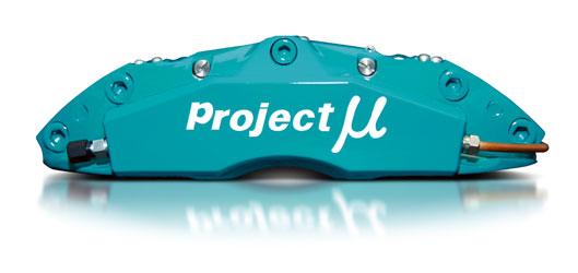 Project Mu Photo_12