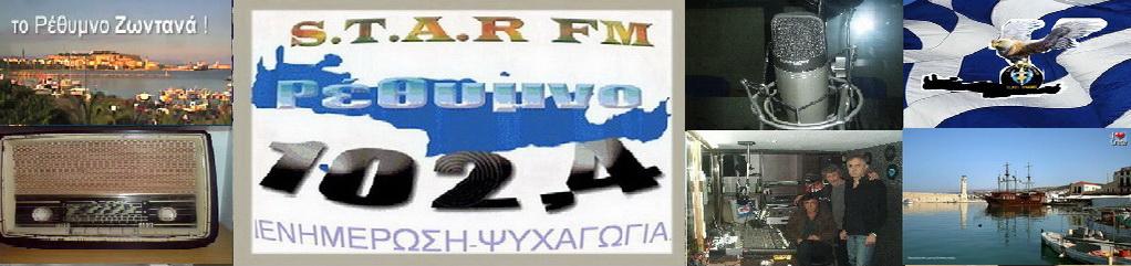 STAR FM FORUM