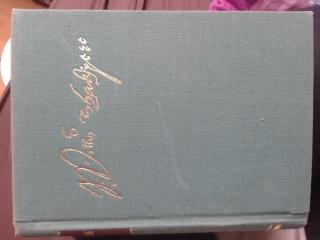 Eure ältesten Bücher 20131010