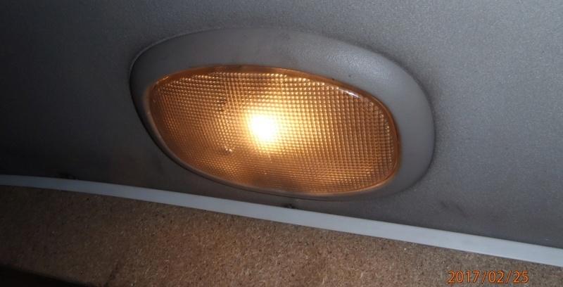 support et ampoule de courtoisie P2250010