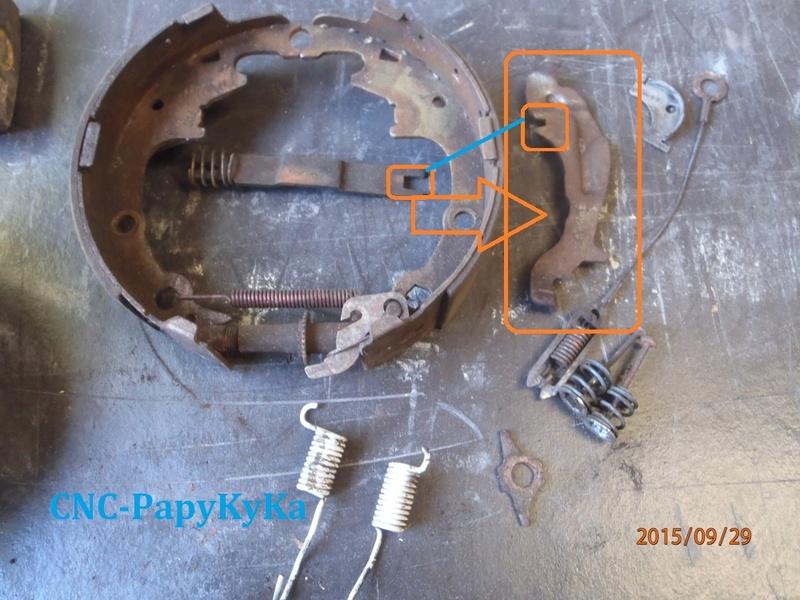 Remplacement garnitures de frein arrière P9290010