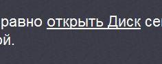 Mélo Blind Test n°12 : La Symphonie au XIX° siècle Russe10