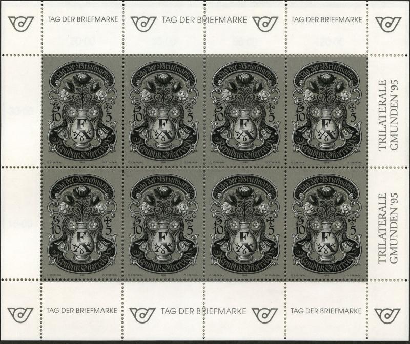 Österreich - Specimen, Schwarzdrucke, Buntdrucke Img01710