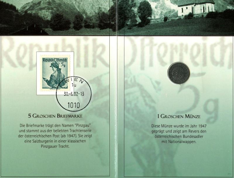 Marke und Münze Img03710