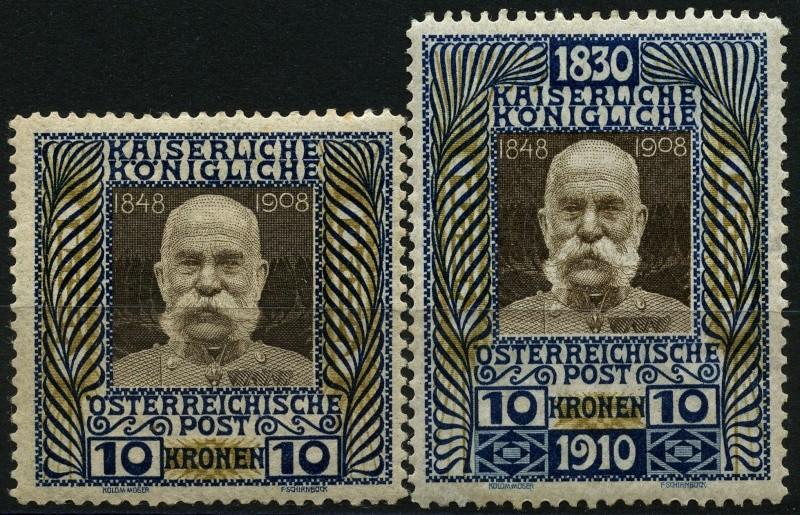 Nachdrucke der Gedenkausgabe 1910 Img10210