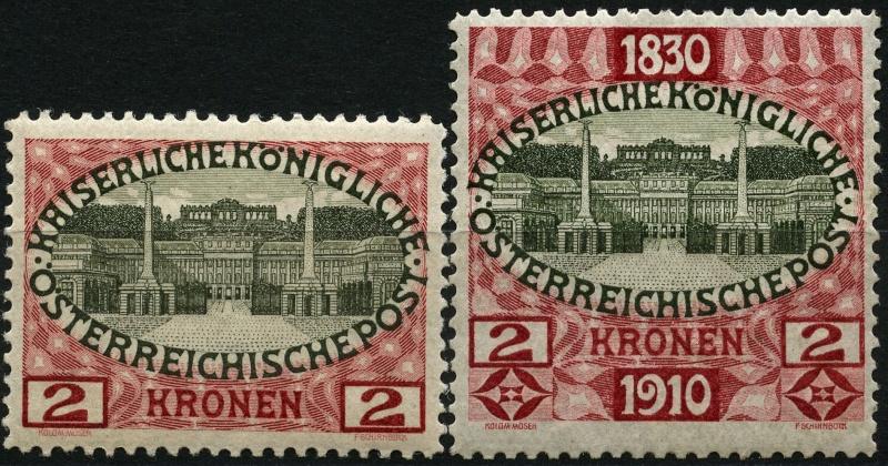 Nachdrucke der Gedenkausgabe 1910 Img10310