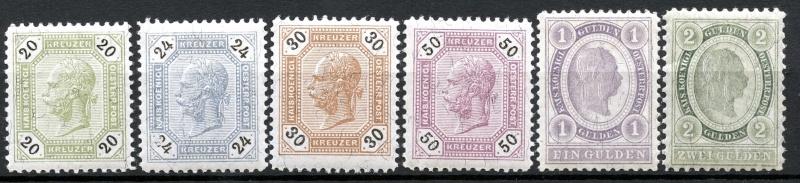 Österreich - Schwarze Fasern - liegend oder stehend! Img66310