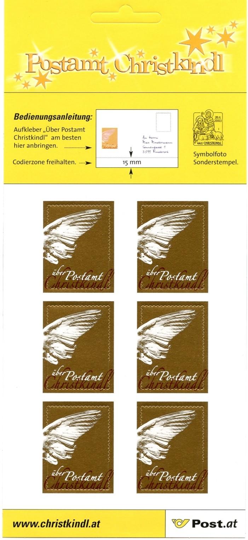 Postamt Christkindl  Leitzettel Img80910