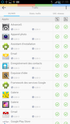 [APPLICATION ANDROID - LBE SECURITY MASTER FR] Gérer les permissions, les applications, la batterie, les pubs, les malwares, les notifications [Gratuit] Topic1 0610
