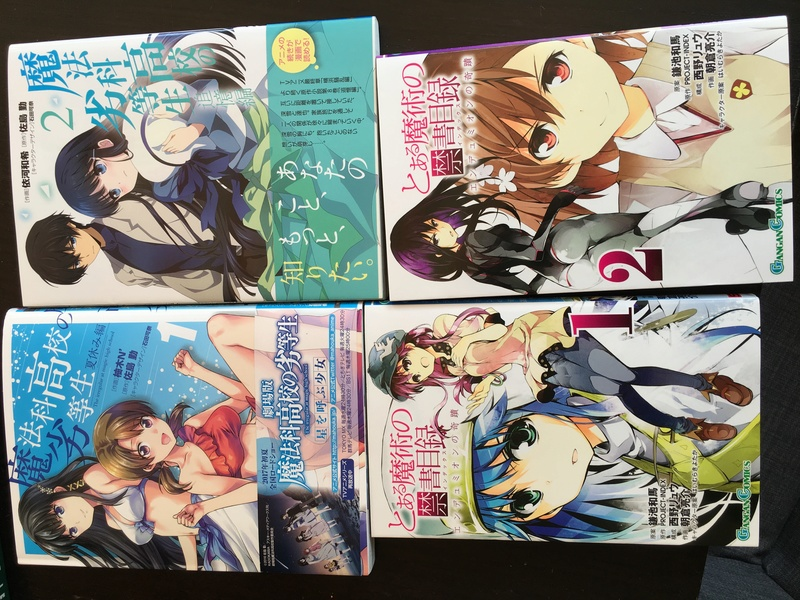 Vos achats d'otaku et vos achats ... d'otaku ! - Page 2 Img_1210