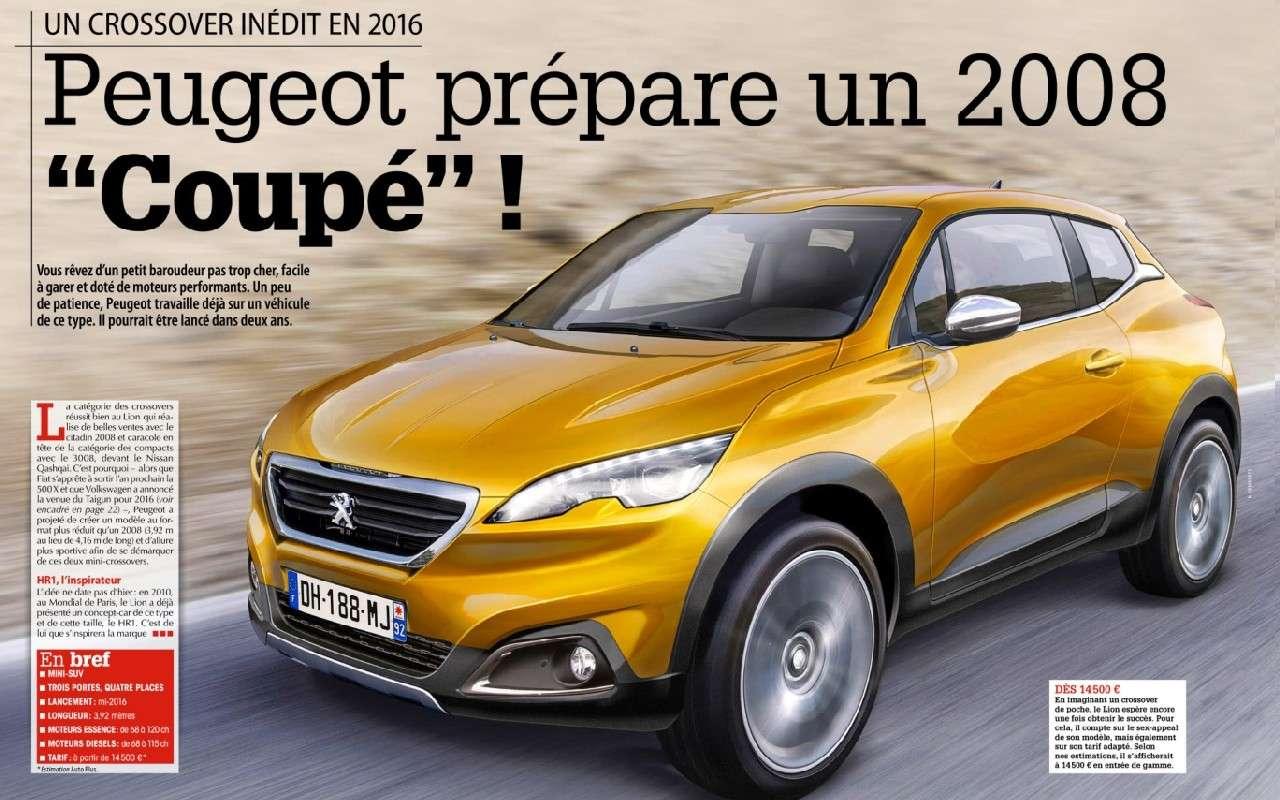 2016 - [Peugeot] 1008/2008 Coupé - Page 2 100810