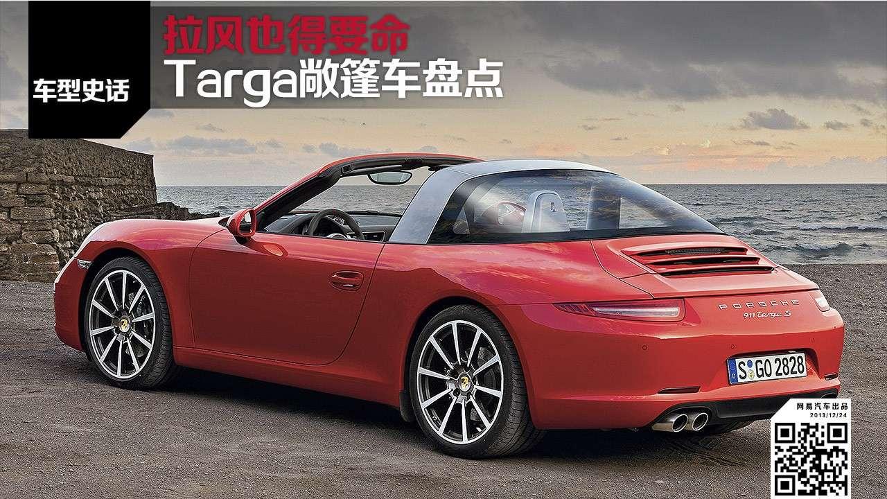 2011 - [Porsche] 911 [991] - Page 2 9gt8eg10
