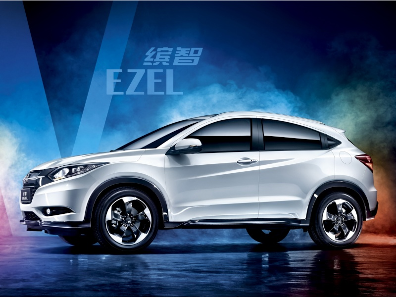 2014 - [Honda] Vezel / HR-V - Page 3 Honda_21