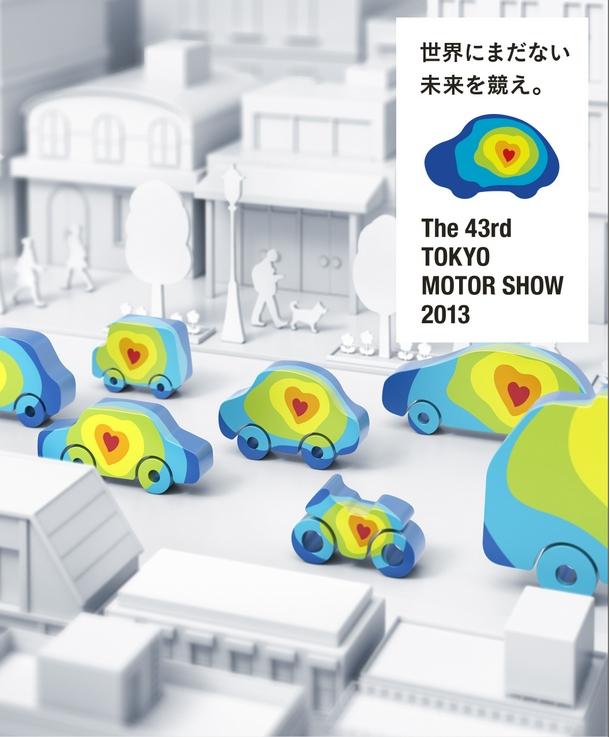 2013 - [Japon] Salon de Tokyo Tms_co10