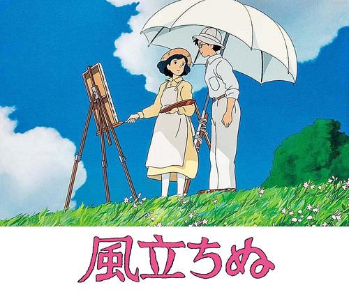 [FILM] Le vent se lève /  Kaze tachinu Le-ven11